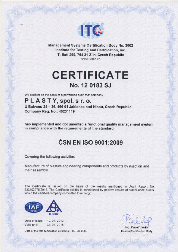 стб iso 9001 2009